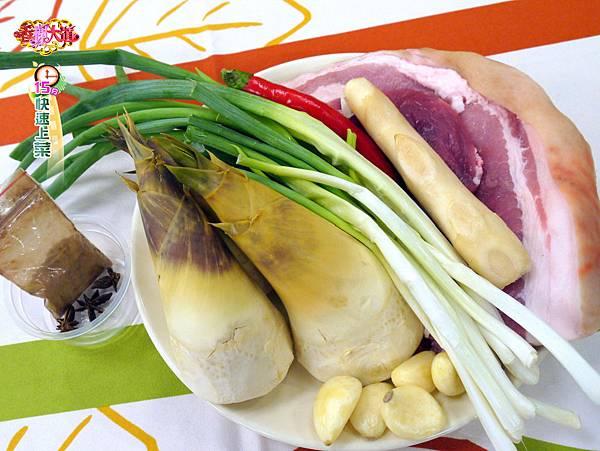 竹筍焢肉-壓標