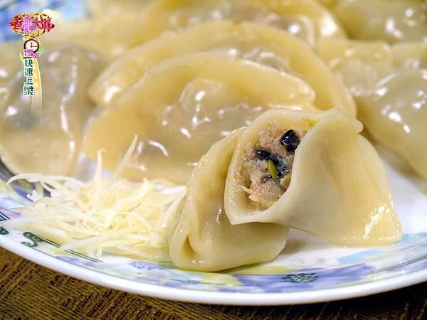 三鮮蒸餃 (2)-壓標