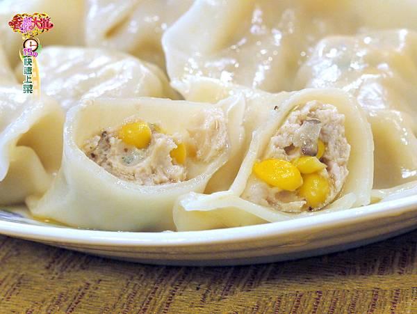 玉米雞肉水餃 (1)-壓標