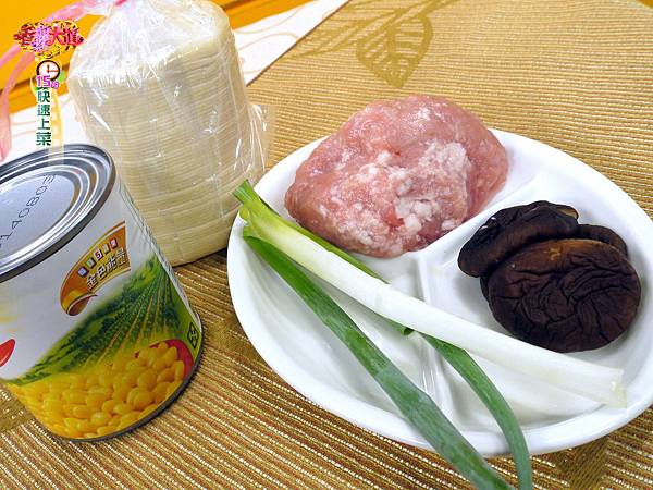玉米雞肉水餃-壓標