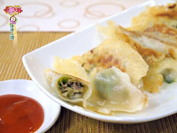 蚵仔煎餃 (1)-壓標