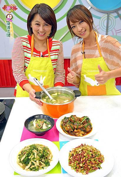 小資女聚餐料理-壓標