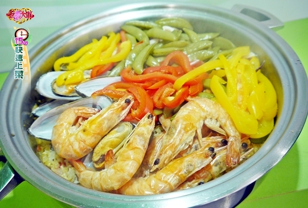 西班牙海鮮飯 (1)-LOGO