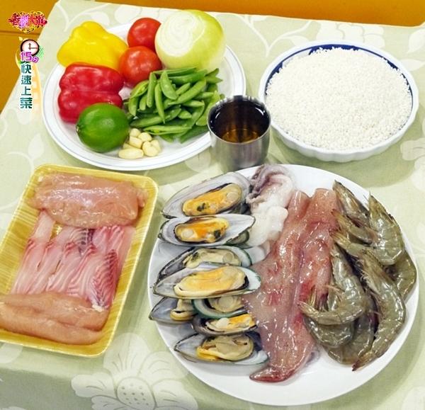 西班牙海鮮飯-LOGO
