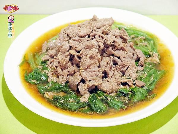 沙茶羊肉 (1)-壓標