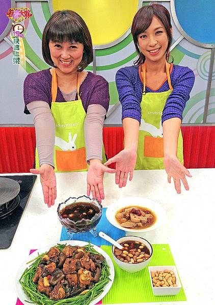 仙草料理 (1)-壓標