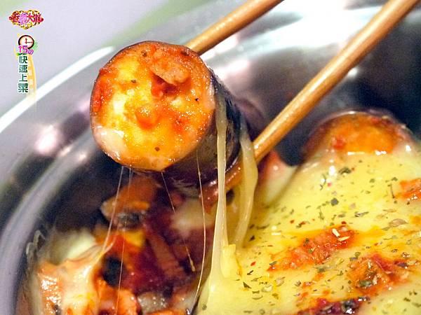 義式起司烤茄子 (3)-壓標