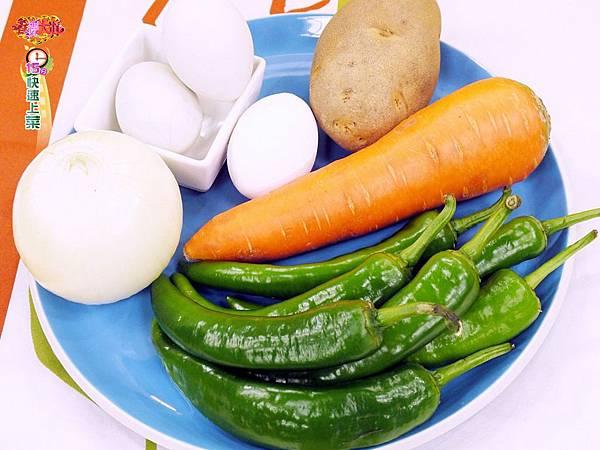 烤椒鑲黃金馬鈴薯-壓標