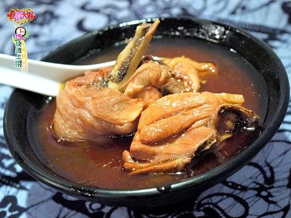 紅麴麻油雞湯 (1)-壓標
