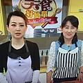 20160624創意蔬食_2846.jpg