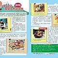 400_瑞康_03-01.jpg