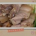 黑胡椒鹹烤豬肉.jpg