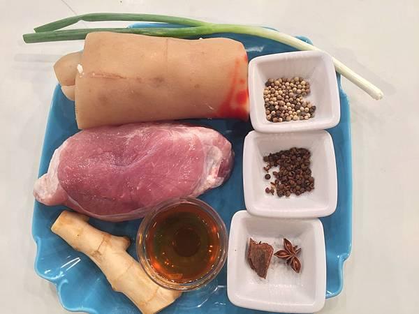 水菁肴肉.jpg