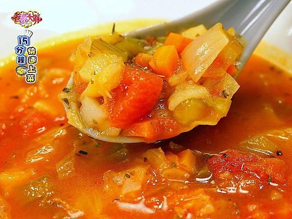地中海蕃茄蔬菜湯 (2)-壓標.jpg