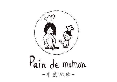 Pain da maman logo-2.jpg