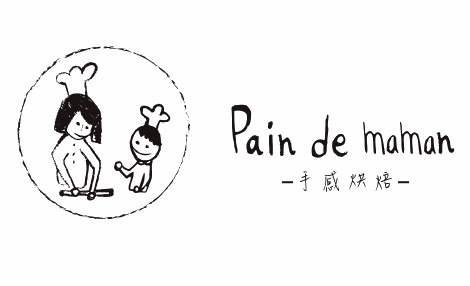 Pain da maman名片-2(正)-9.jpg