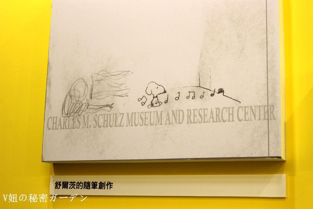 IMG_4718_副本.jpg