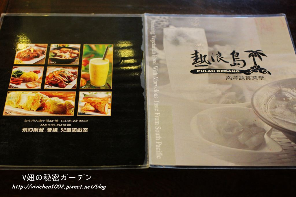 IMG_3988_副本.jpg