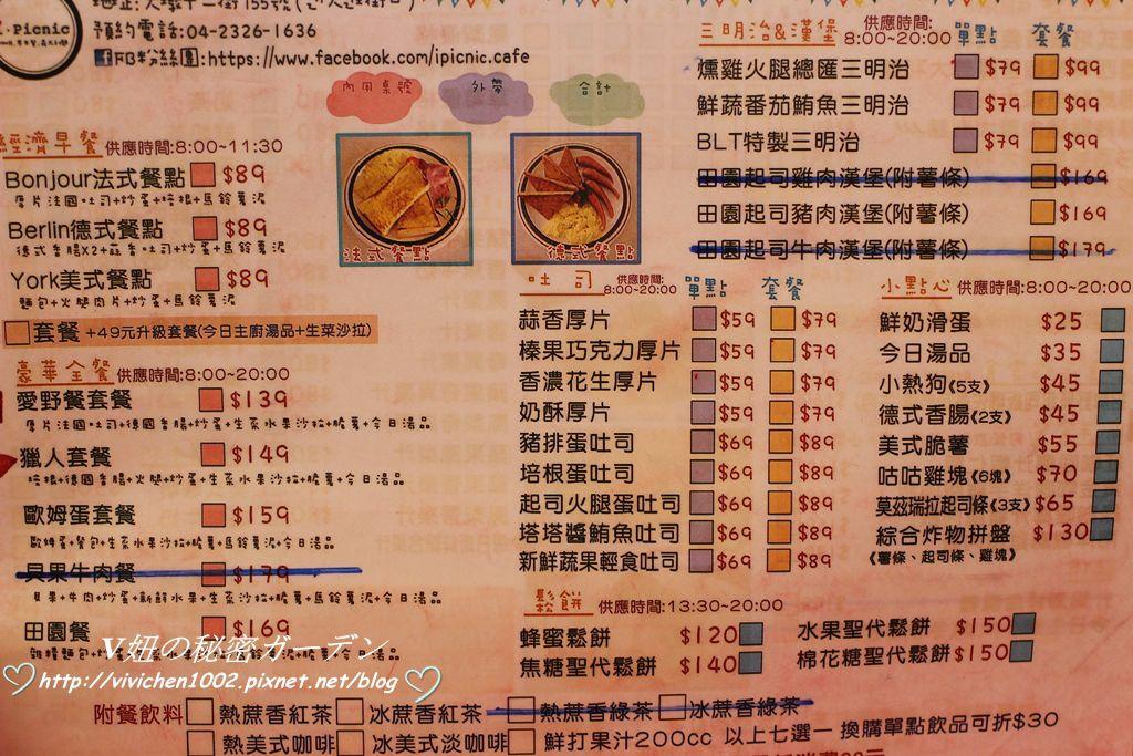 IMG_4649_副本.jpg