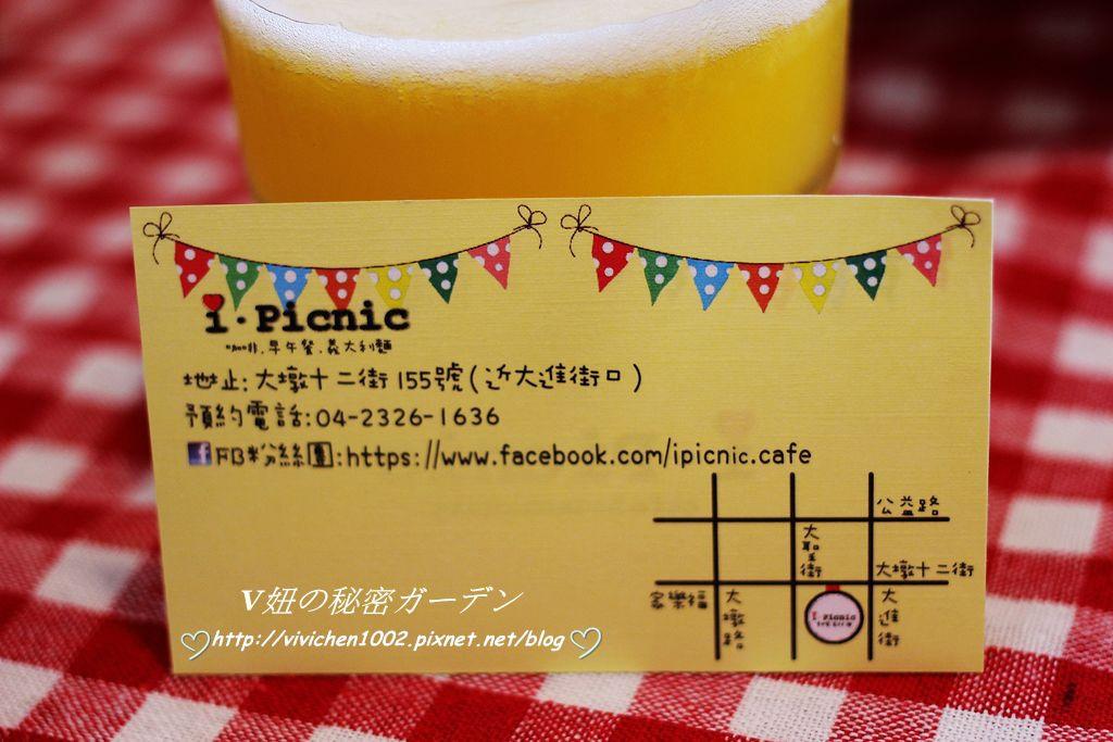 IMG_4685_副本.jpg