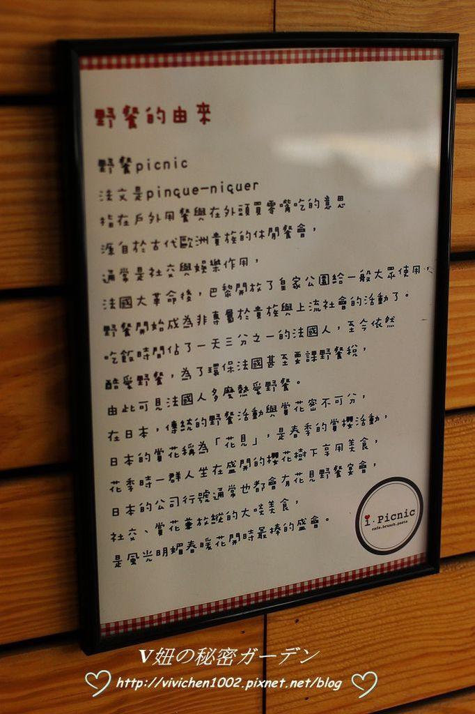 IMG_4692_副本.jpg