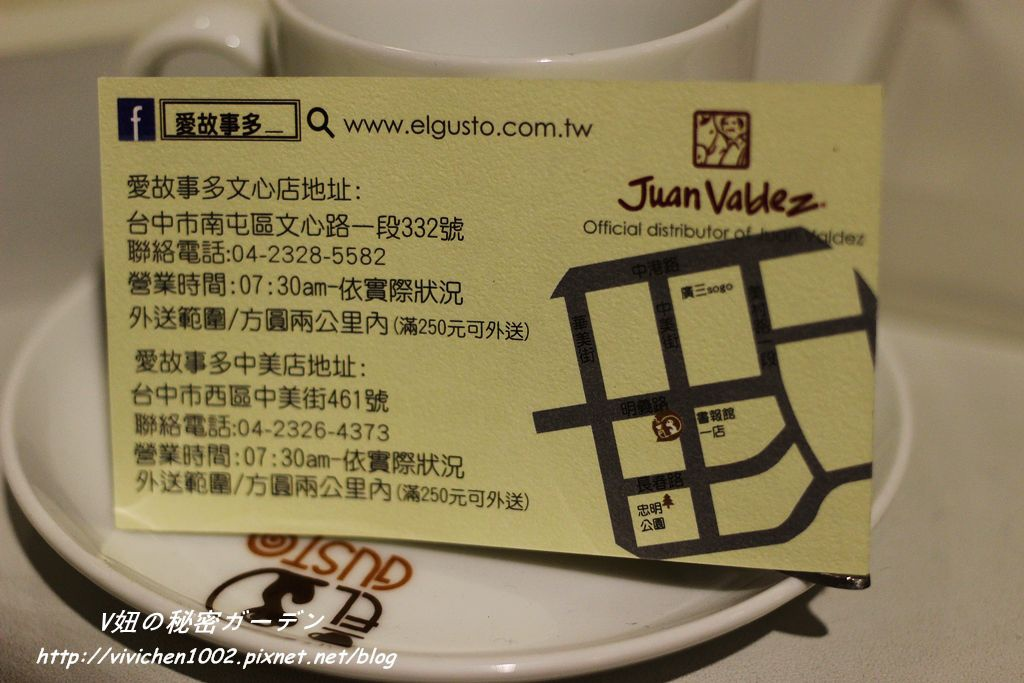 IMG_5368_副本.jpg
