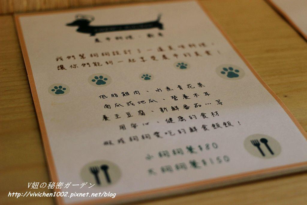 IMG_6169_副本.jpg