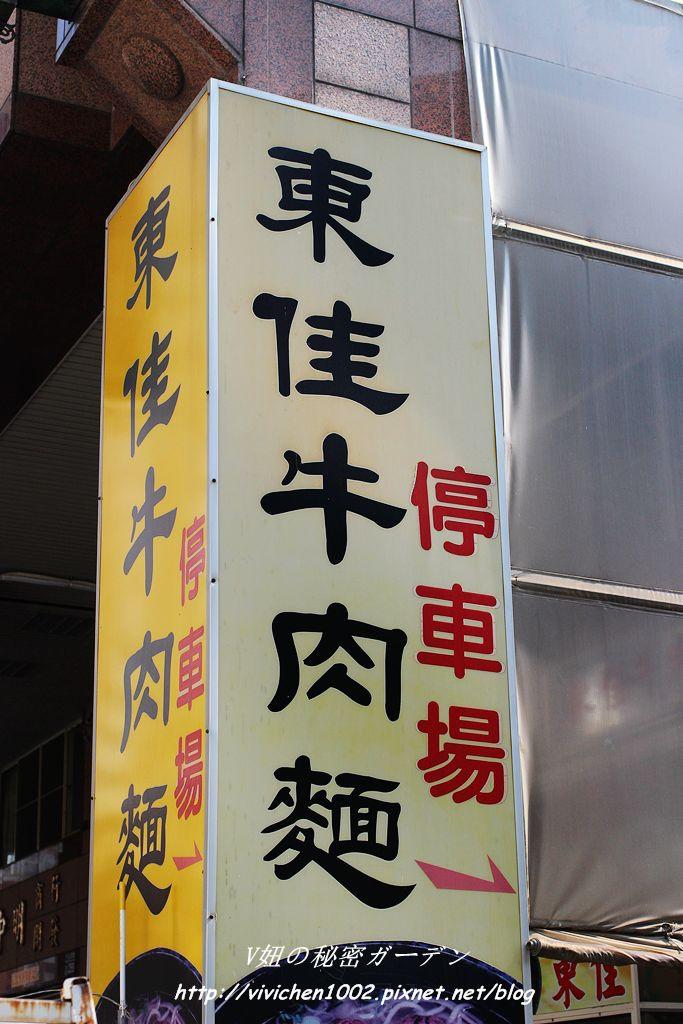 IMG_6268_副本.jpg