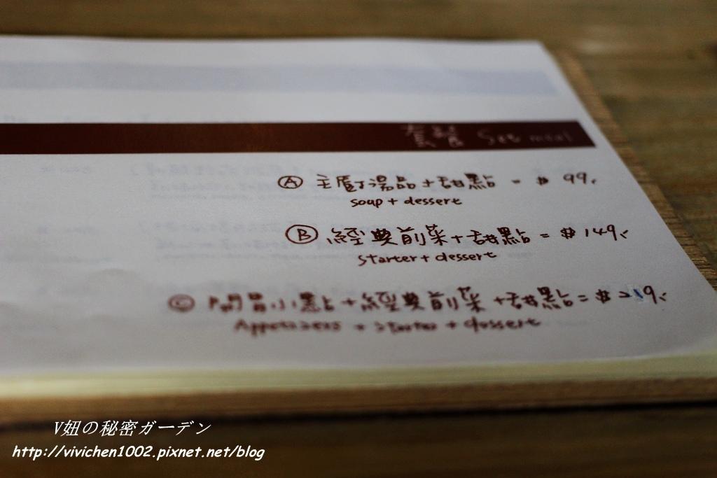 IMG_6753_副本.jpg