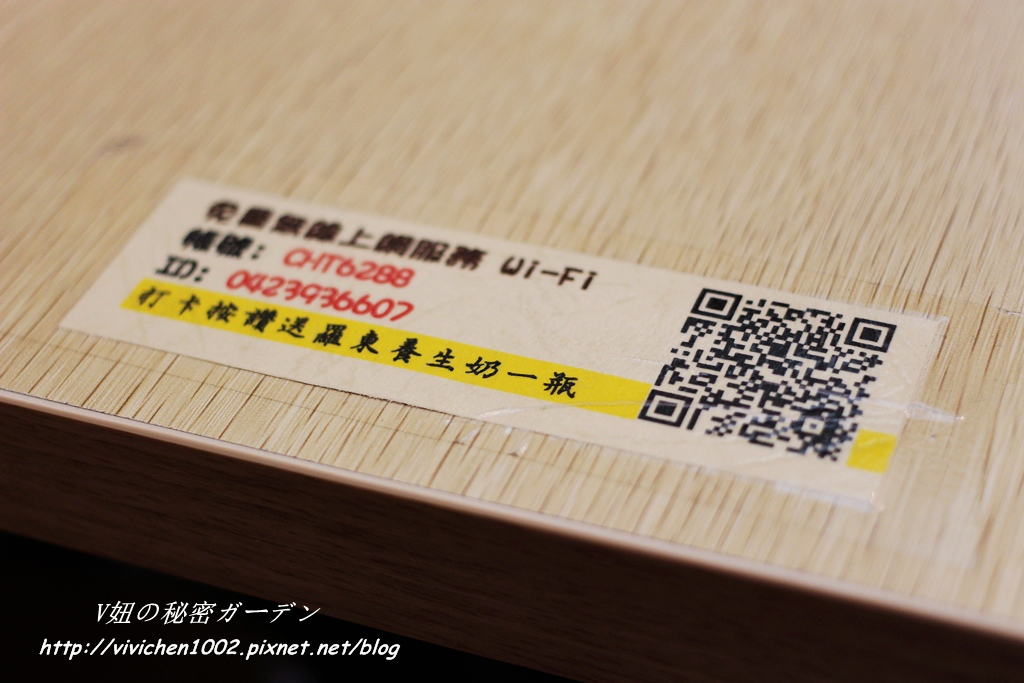 IMG_7282_副本.jpg