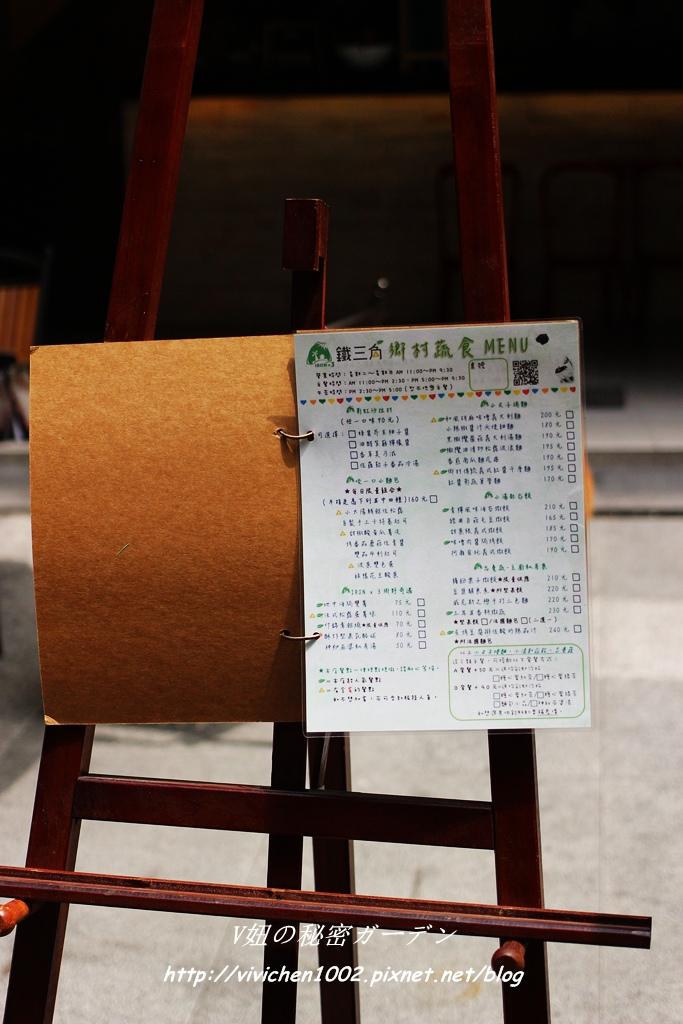 IMG_7556_副本.jpg