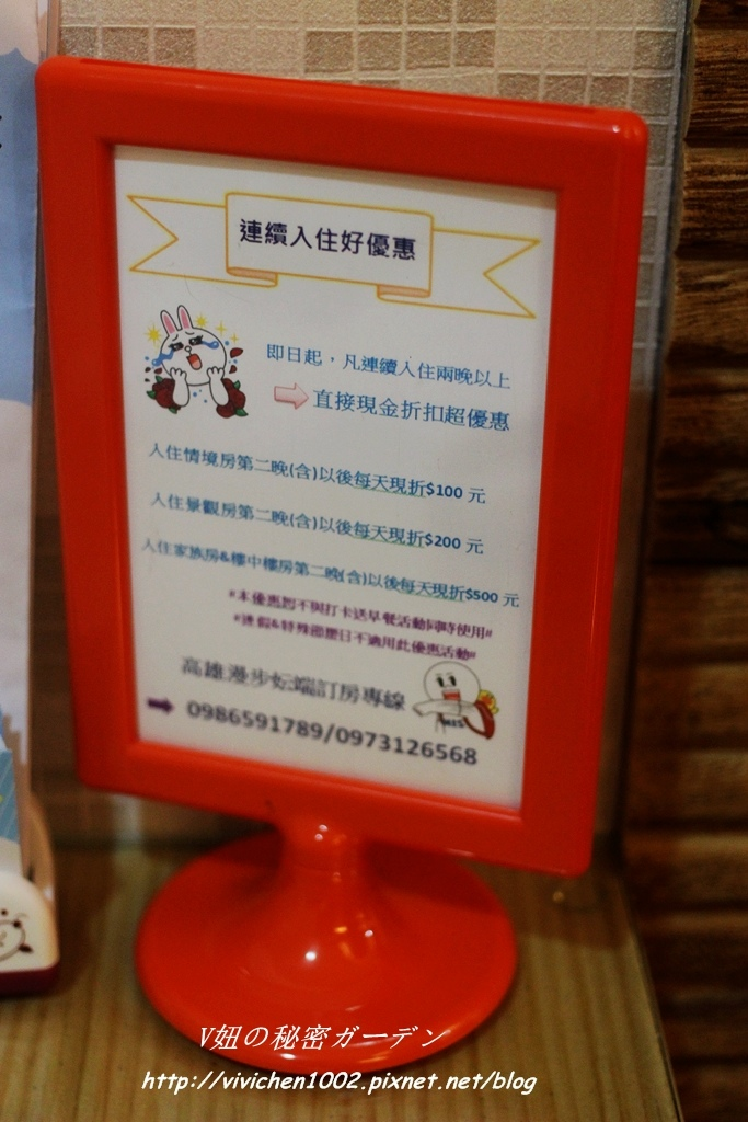 IMG_8007_副本.jpg