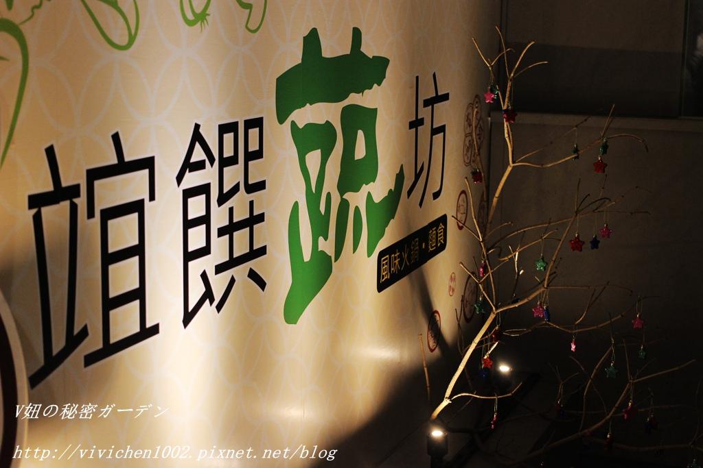 IMG_8463_副本.jpg