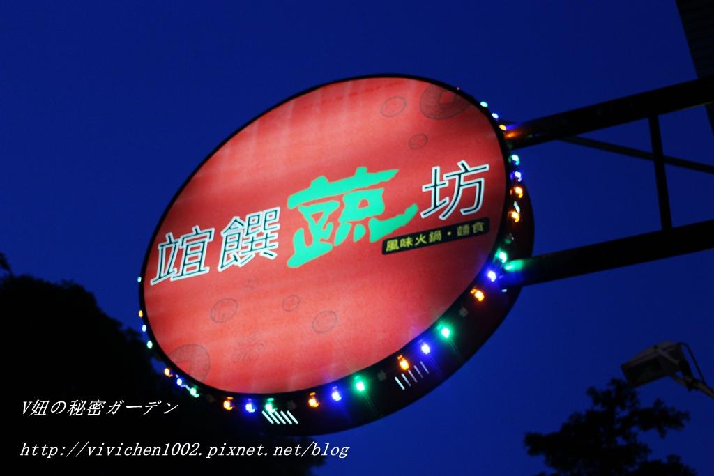 IMG_8466_副本.jpg