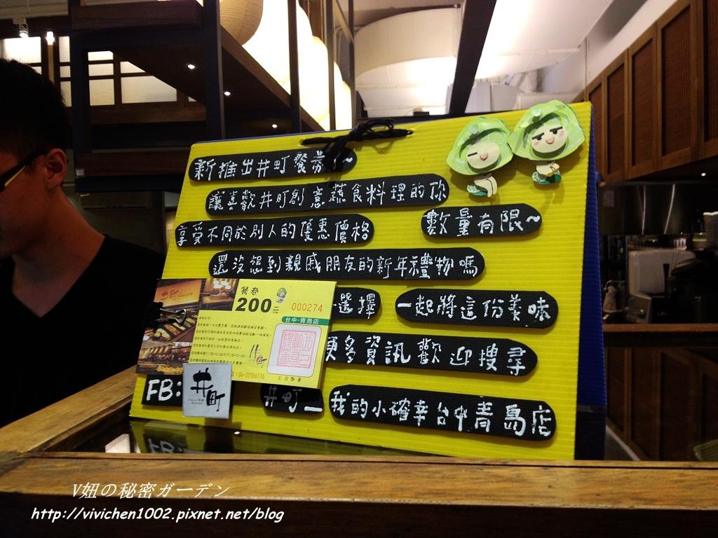 IMG_4469_副本.jpg
