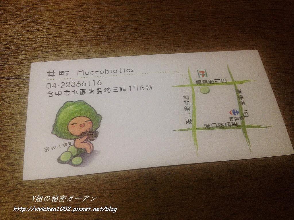 IMG_4490_副本.jpg
