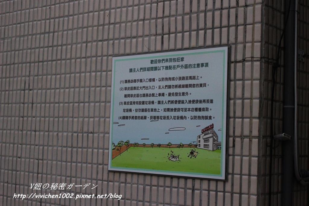IMG_9170_副本.jpg