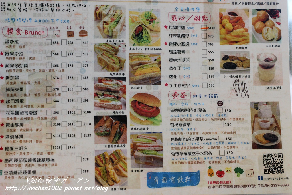 IMG_9559_副本.jpg