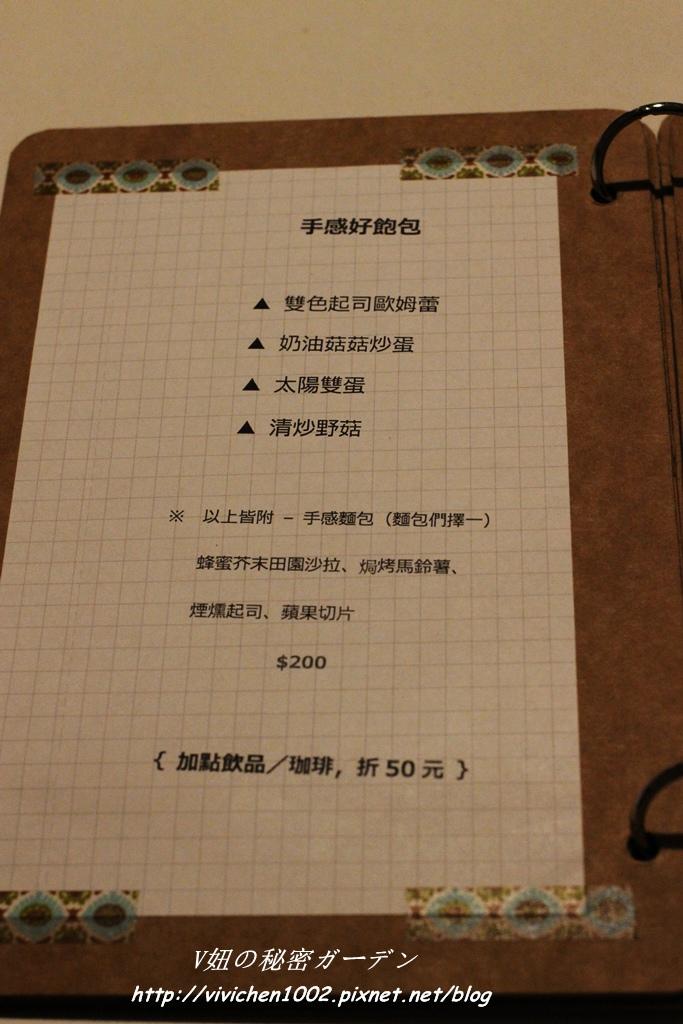 IMG_0279_副本.jpg
