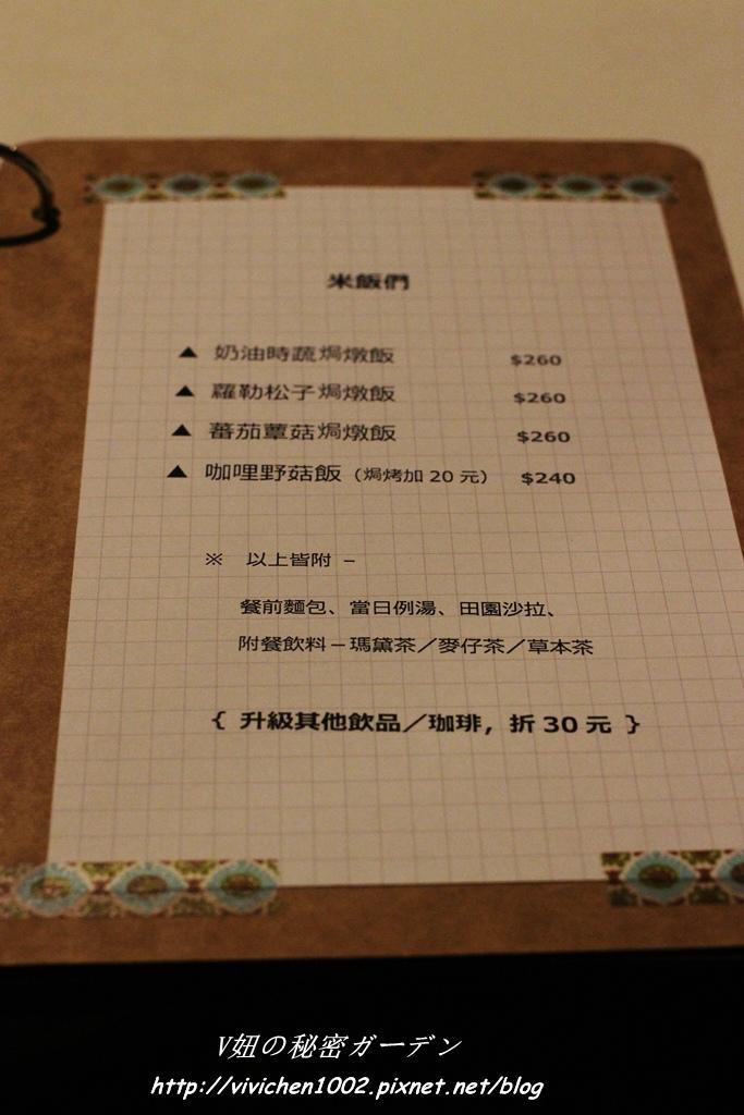 IMG_0281_副本.jpg
