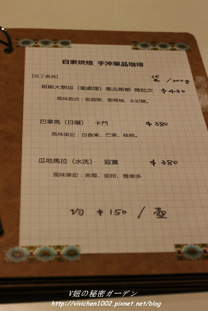 IMG_0286_副本.jpg