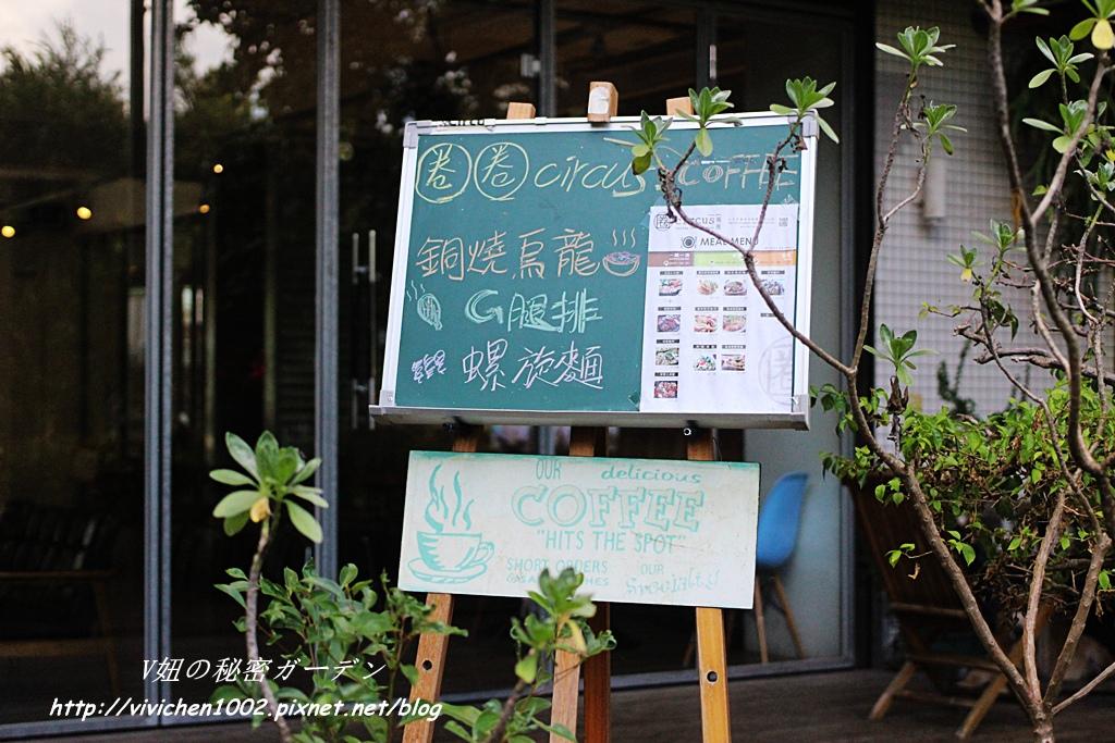 IMG_9716_副本.jpg