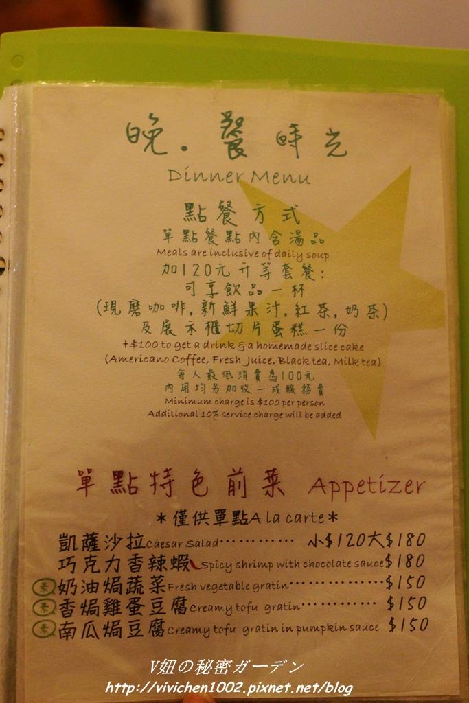 IMG_0579_副本.jpg
