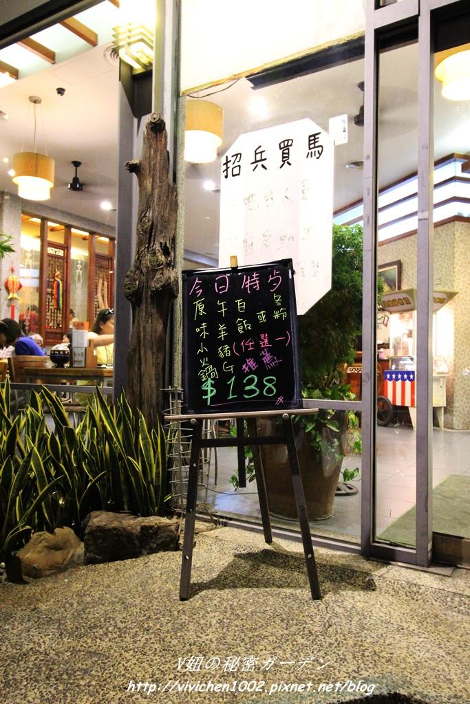 IMG_1129_副本.jpg