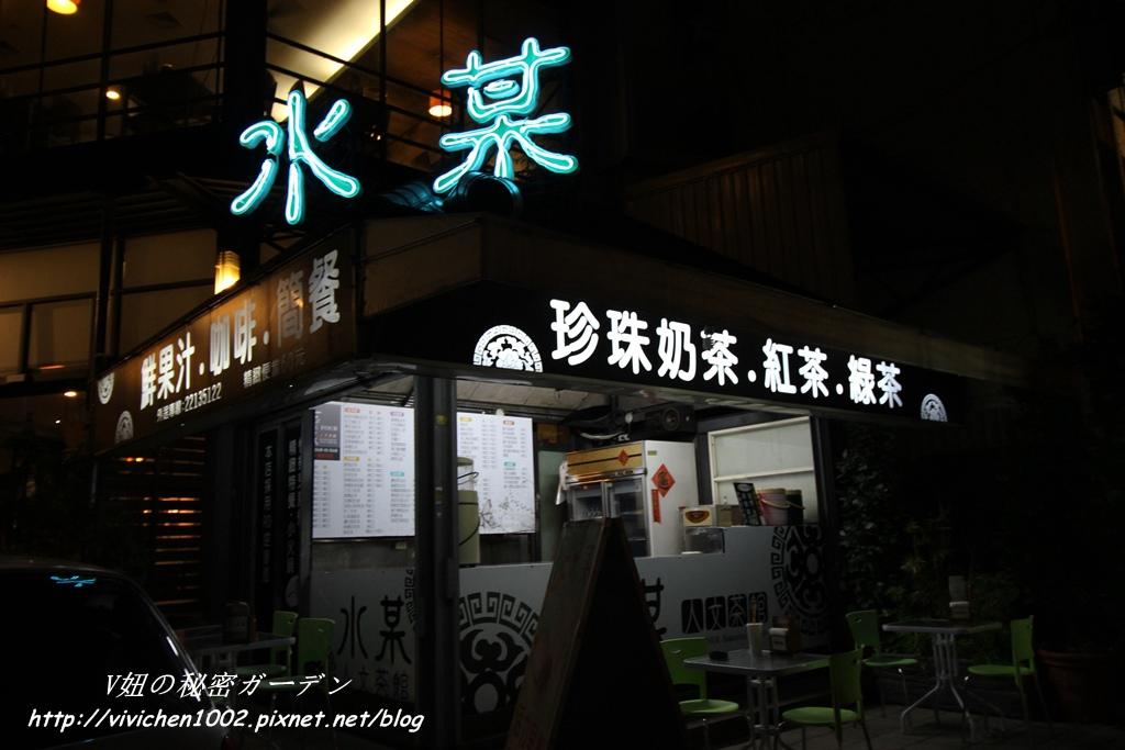 IMG_1130_副本.jpg