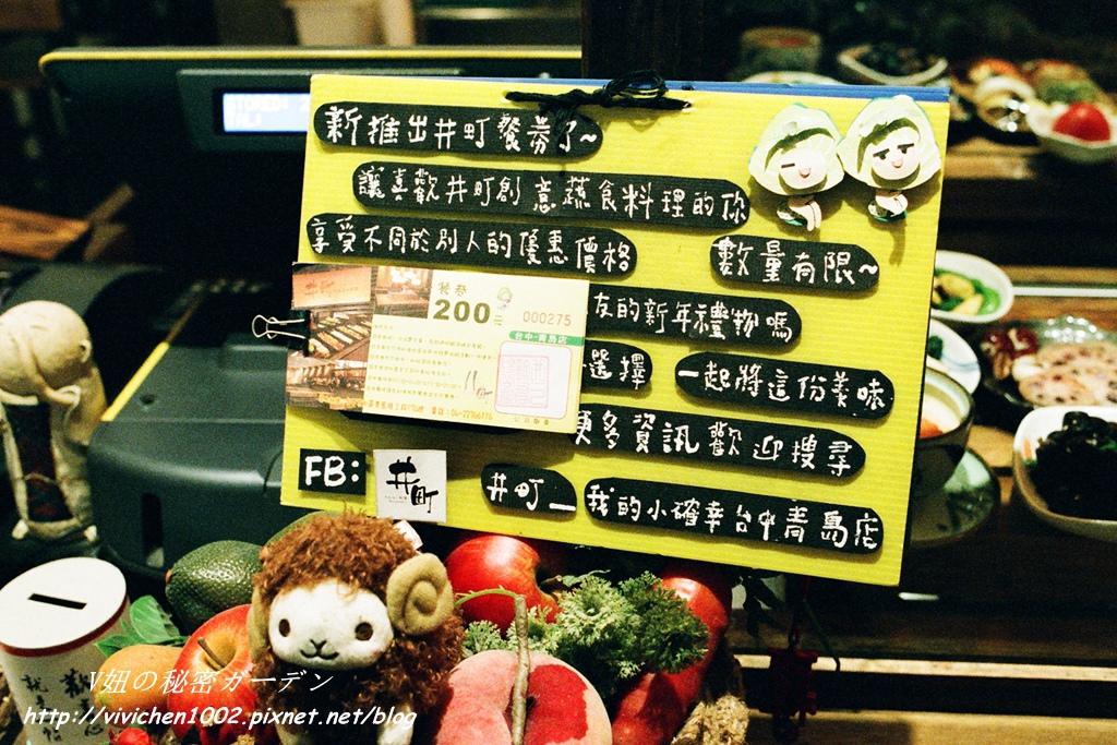 N80_009_19_副本.jpg