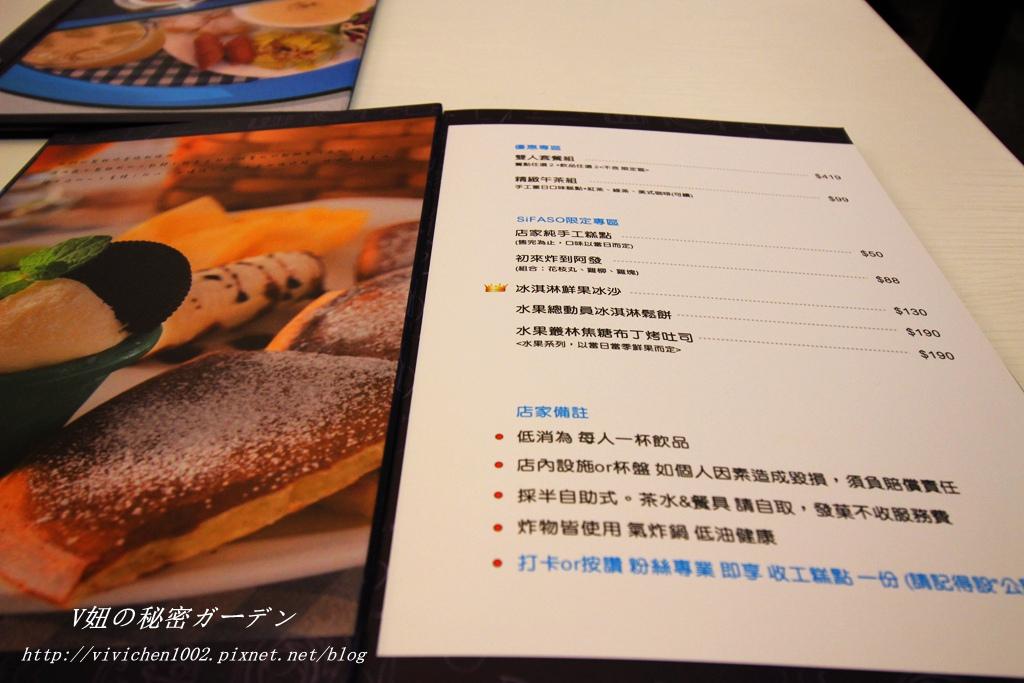 IMG_2321_副本.jpg