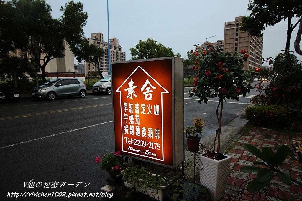 IMG_3089_副本.jpg