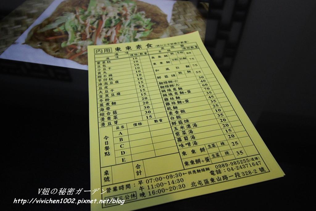 IMG_3675_副本.jpg
