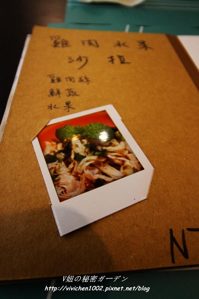 IMG_3941_副本.jpg